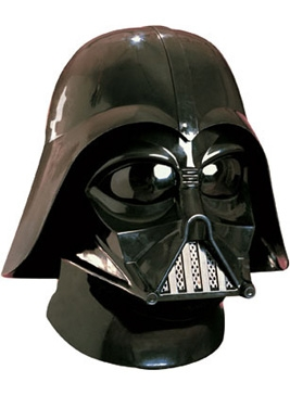 Star Wars MASKS - Darth Vader 2-Piece Mask