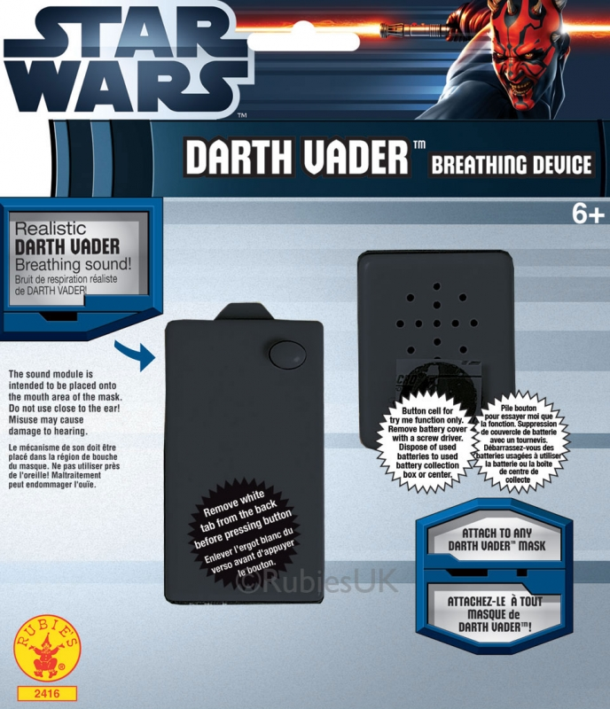 Star Wars Costume - Darth Vader Breathing Device